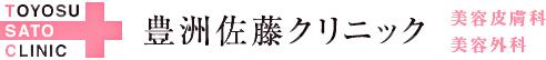 明日7月21日(日曜日)限定(12時のみ)の糸リフトキャンペンを募集します。
